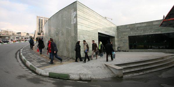 ایستگاه متروی قیطریه