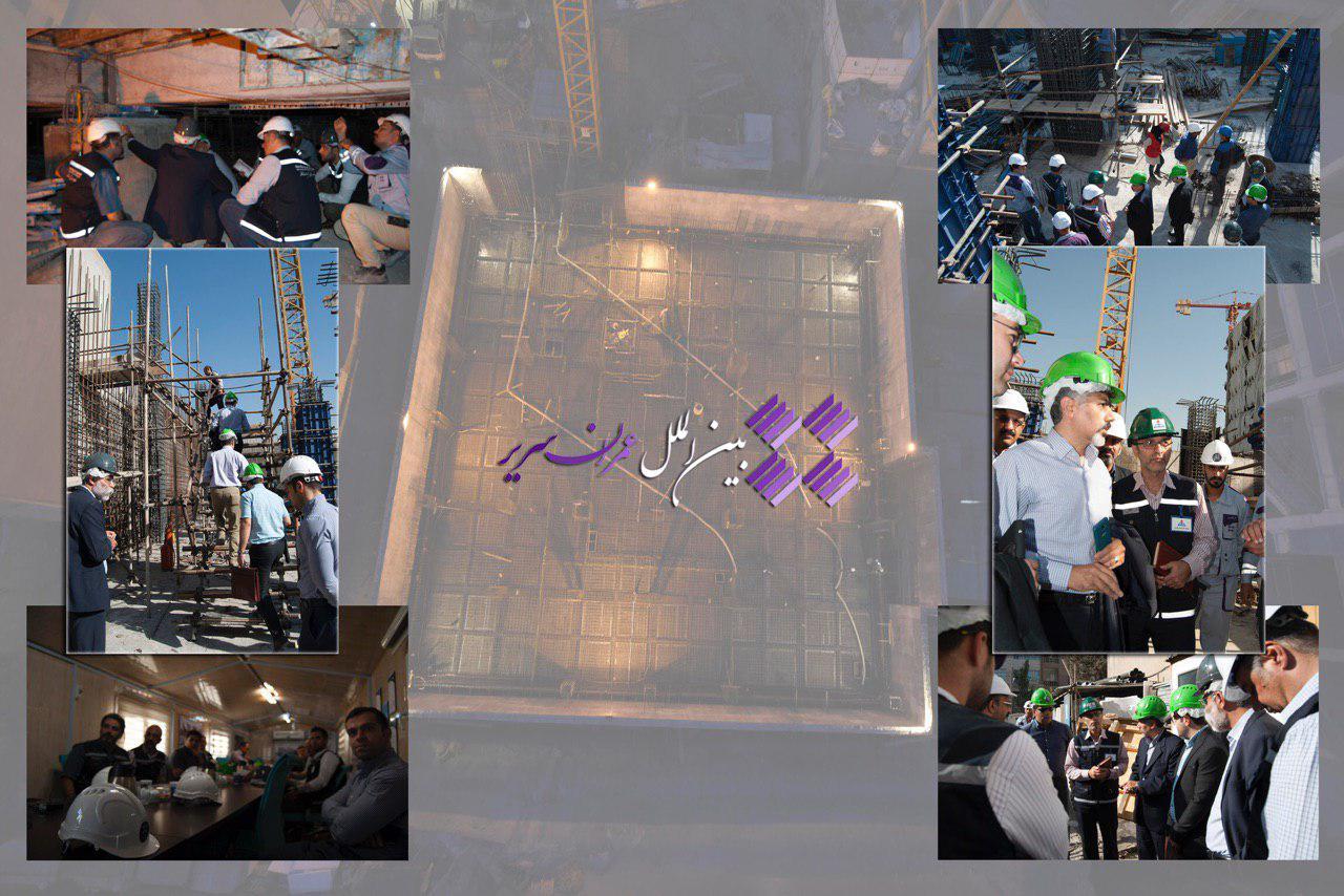 پروژه ساختمان کنترل مرکزی گاز استان تهران