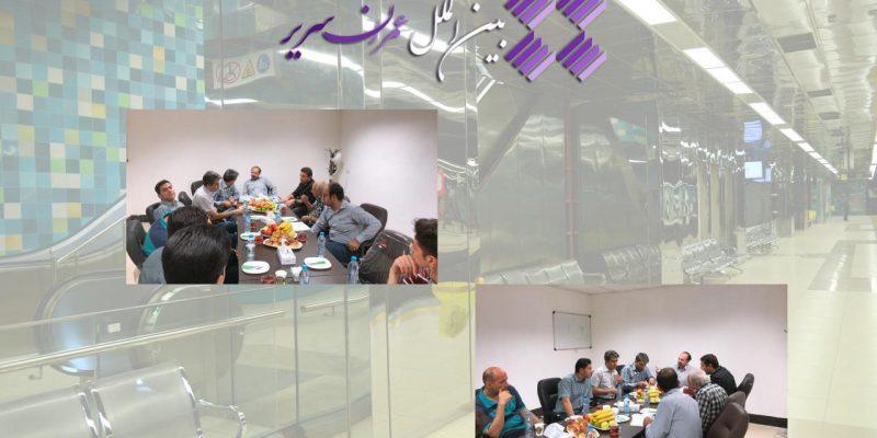 پروژه ايستگاه متروی کوی امام اصفهان