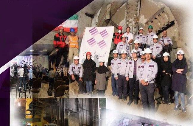 ورود دستگاه حفاری تونل به ایستگاه مترو امام حسین شیراز