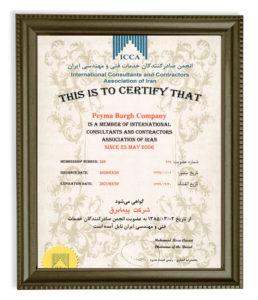 گواهی انجمن صادرکنندگان خدمات فنی و مهندسی ایران