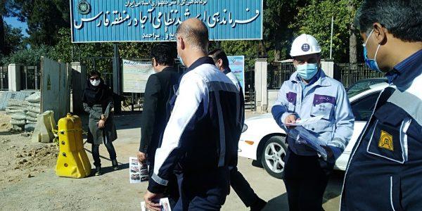 بازدید از از کارگاه مترو خط یک امام حسین (ع)
